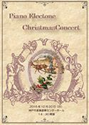 Piano Electone ChristmasConcert
